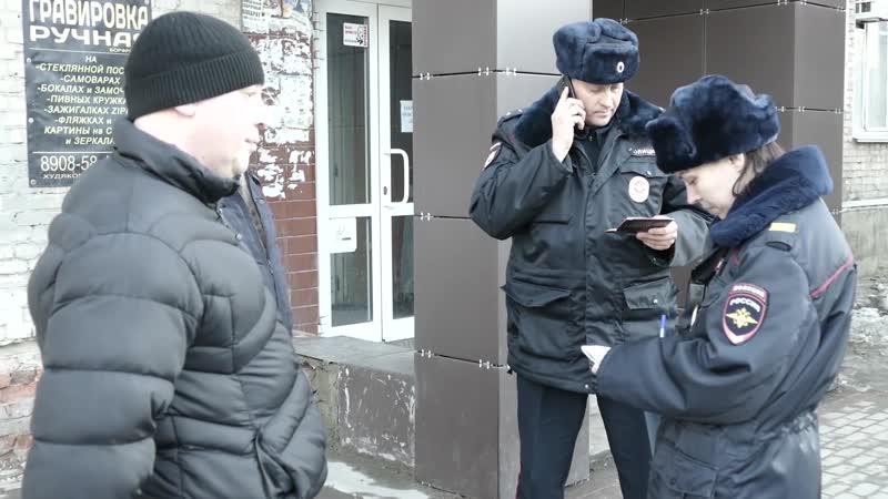 Один день из жизни патрульно-постовая служба полиции