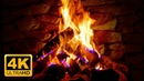 4K Relaxing Fireplace with Crackling Fire Sounds 🔥 - No Music - 4K UHD - 2 Hours Screensaver