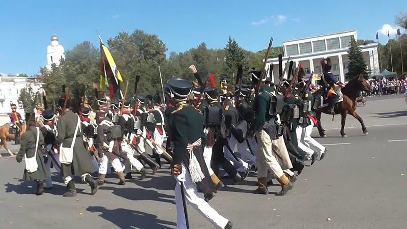 Военно исторический фестиваль «Вяземское сражение 1812 год» Город Вязьма