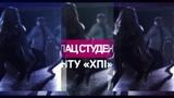24 ноября 2018г., ART DANCE, г. Харьков