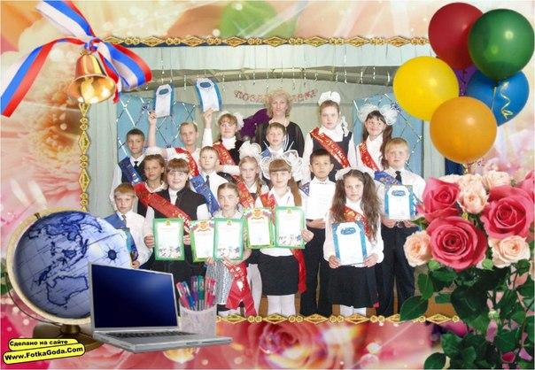 ответы по русскому языку 5 класс к учебнику ладыженской и т.д.