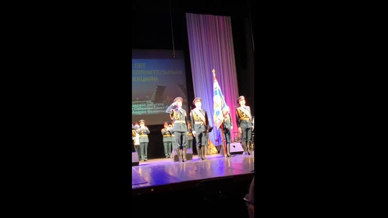 Вынос знамени на сцене ДК Горького в честь дня Победы