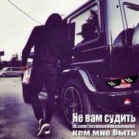 Ростик Тихонов