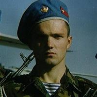 a.trubitsyn76 avatar