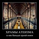 Николай Дуров фото #7