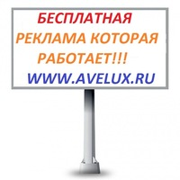 Подать объявление d cg российский футбол доска объявлений powered by wr-board