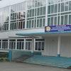 Чечерский государственный профессиональный лицей