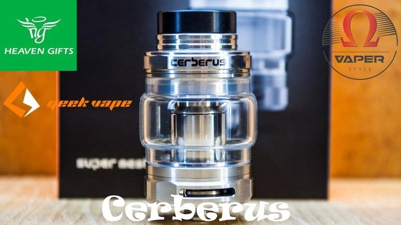 GeekVape Cerberus from Тот же Aero Tank