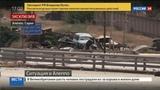 Новости на Россия 24  •  На юге Алеппо идут ожесточенные бои. Эксклюзив Евгения Поддубного