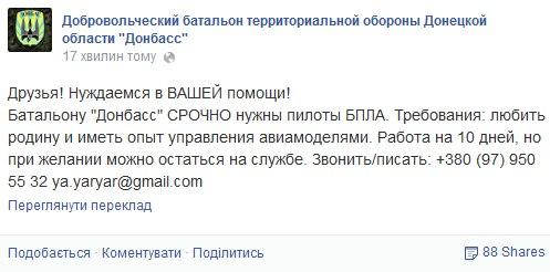 Порошенко пригласил Меркель посетить Украину - Цензор.НЕТ 2290