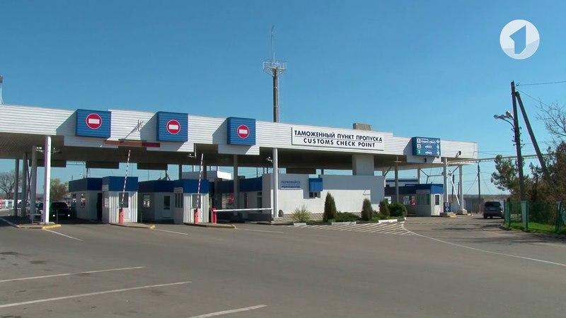 Срочно! Новые правила на приднестровско-украинской границе