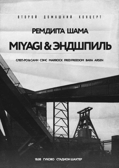 Шамиль Умаров