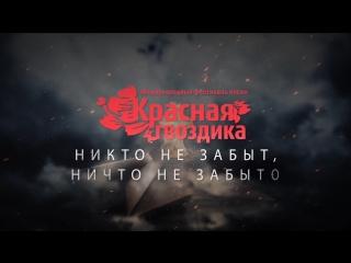 Фестиваль-конкурс национальной патриотической песни