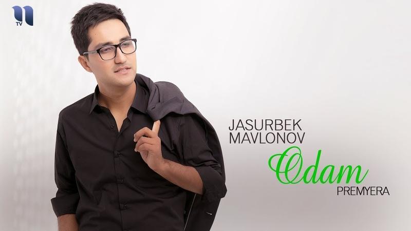Jasurbek Mavlonov - Odam | Жасурбек Мавлонов - Одам