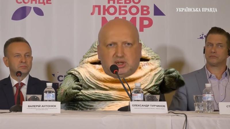 Как украинские протестанты с политиками в ролевые игры играли