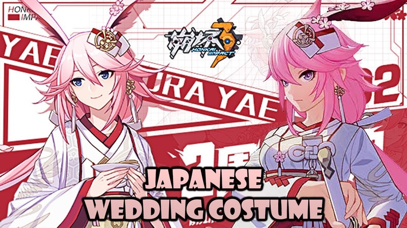 New Costume Japanese Wedding Yae Sakura (Gyakushinn Miko) - Honkai Impact CN (崩坏3rd)
