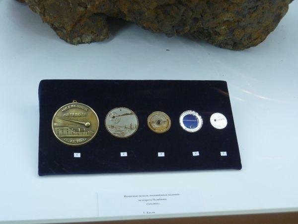Метеоритные медали