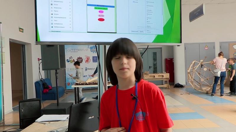 Салогубов Егор обучается в академии Технолаб преподаватель Евгения Еличева