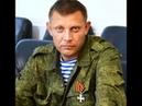 Захарченко рассказал, на каких условиях в Донбассе появятся миротворцы ООН