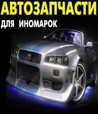 Vasiliy Nikolaevich, 17 февраля , Новосибирск, id188951002