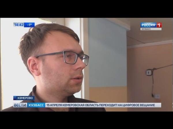Кузбассовцам рассказали как не попасть на уловки мошенников волонтеров при переходе на цифру