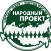 «Чистый Север». Народный экологический контроль