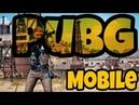 Стикеры вк, конкурс, кастомка в PUBG Mobile на андроид игры 2018