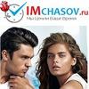 Интернет-магазин часов IMchasov.Ru