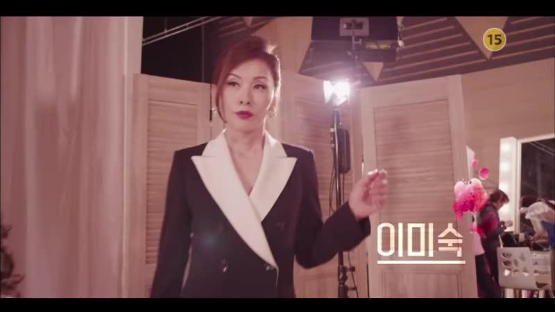 Трейлер Мисс Корея (2013) - Kinoh.ru