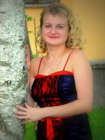 Марина Штрейс, 20 июня , Санкт-Петербург, id44452571
