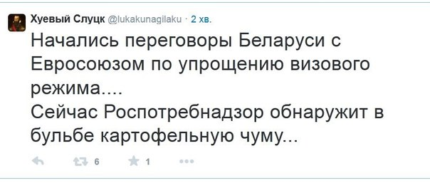 Слухи о переезде Луганской ОГА - информационные провокации РФ, - Москаль - Цензор.НЕТ 6414