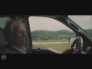 Abkmv-Наркокурьер — Русский трейлер (2019)