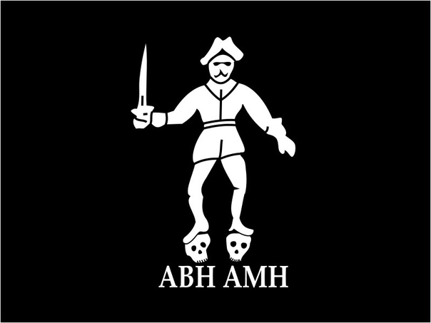Так выглядят известные пиратские флаги: