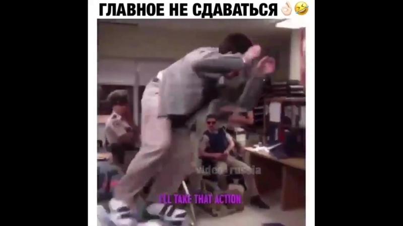 Дожал боец rolling on the floor laughing юмор улыбка humor круто 640 X 640