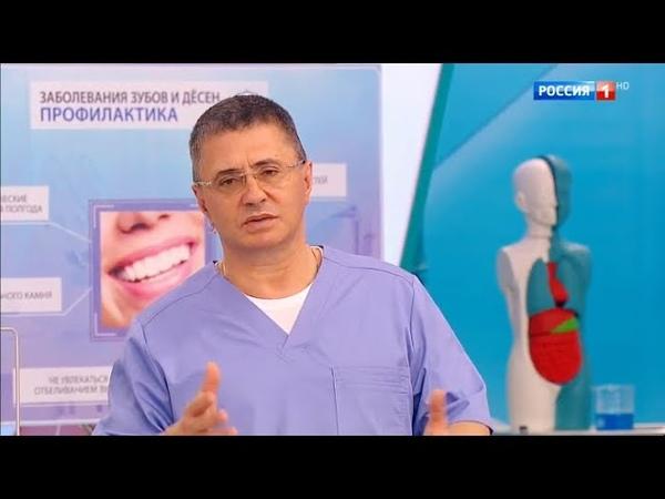 Как защитить зубы от выпадения, а десны - от воспаления