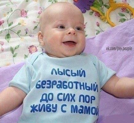 Милости:)