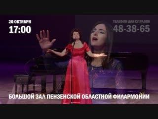 Международный конкурс исполнителей русского романса им. Галины Каревой