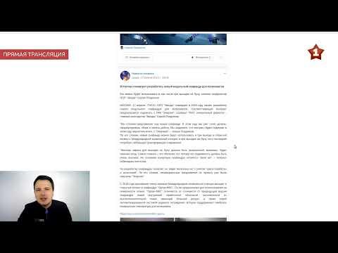 Обзор сообществ Технокома 20 апреля 2019 Новости Будущего