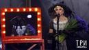 Алена Свиридова— «Ваши пальцы пахнут ладаном». Три аккорда. Третий сезон. Фрагмент выпуска от08.06.2018