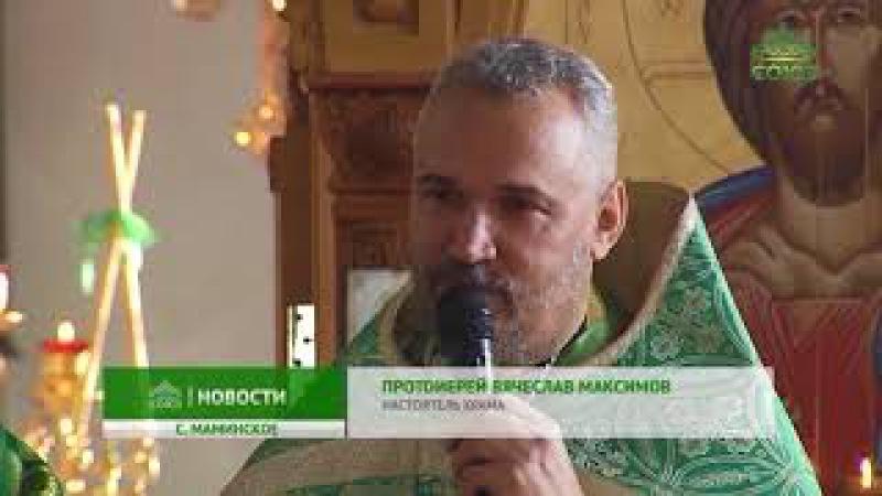 На Урале почтили память схимонахини Евфросинии (Мезеновой)