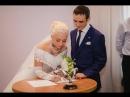 Our wedding Часть 2 ЗАГс