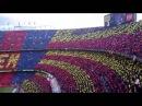 100 тысяч фанатов поют гимн Барселоны