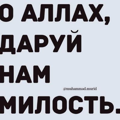 Зульфия Байбалкенова  8cc85a2333b3c