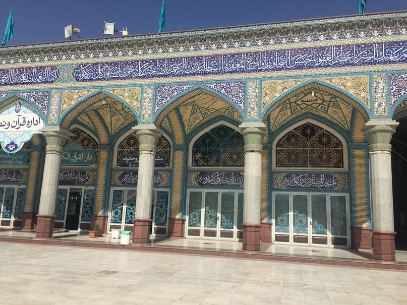 Jamkaran. Путешествие в Иран