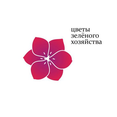 Ян Капитанов