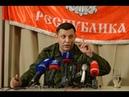 Смещение Захарченко: чем не угодил и кто вместо?