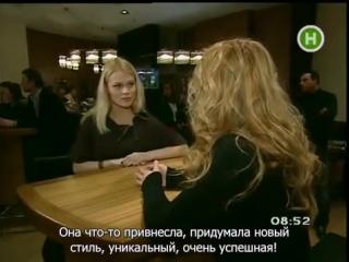 Лара Фабиан, интервью Новому каналу (рус.субтитры) ( 360 X 480 ).mp4