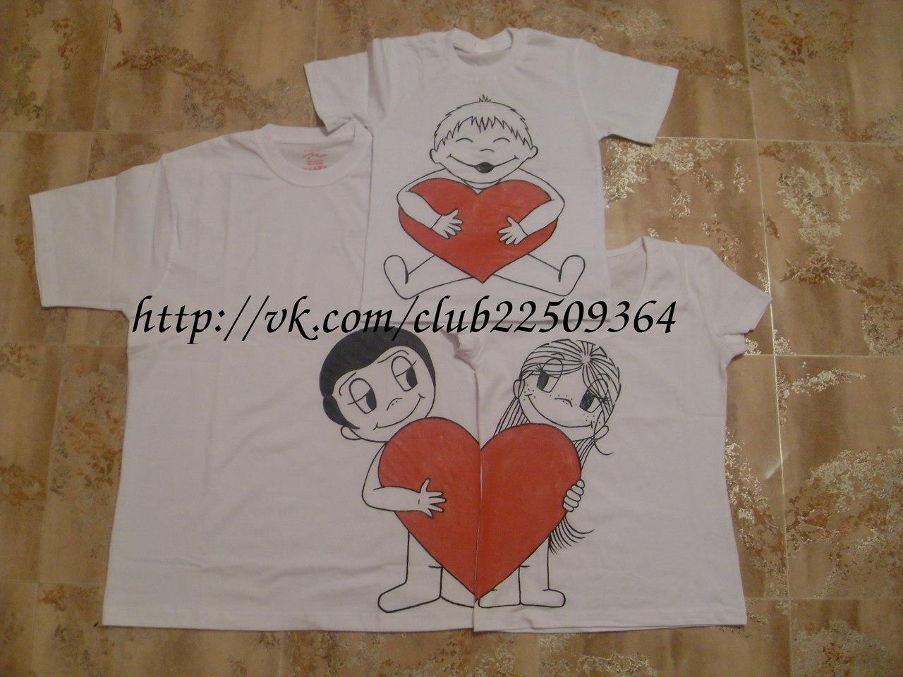 Фото на футболку 10 лет свадьбы