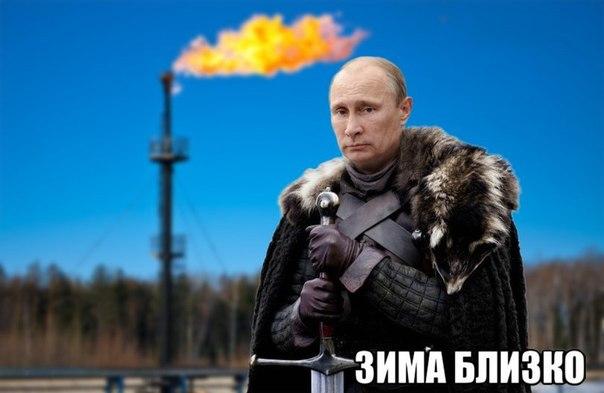 Путин - зима близко