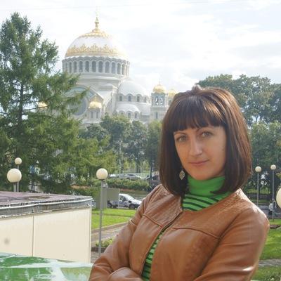 Ольга Климашова